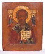 "Russian icon ""St. Nicholas Wonderworker"". - 18th century. - 31x26 cm.Tempera on wood, kovcheg,"