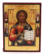 "Russian icon ""Christ Pantocrator"". <br>Wood, tempera, levkas, gilding. Russia, 19th century. 32x24 c"