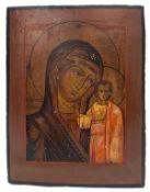 "Russian icon ""Mother of God Kazanskaya"". -19th century.; 22x17 cm.<br>Tempera on wood, levkas."