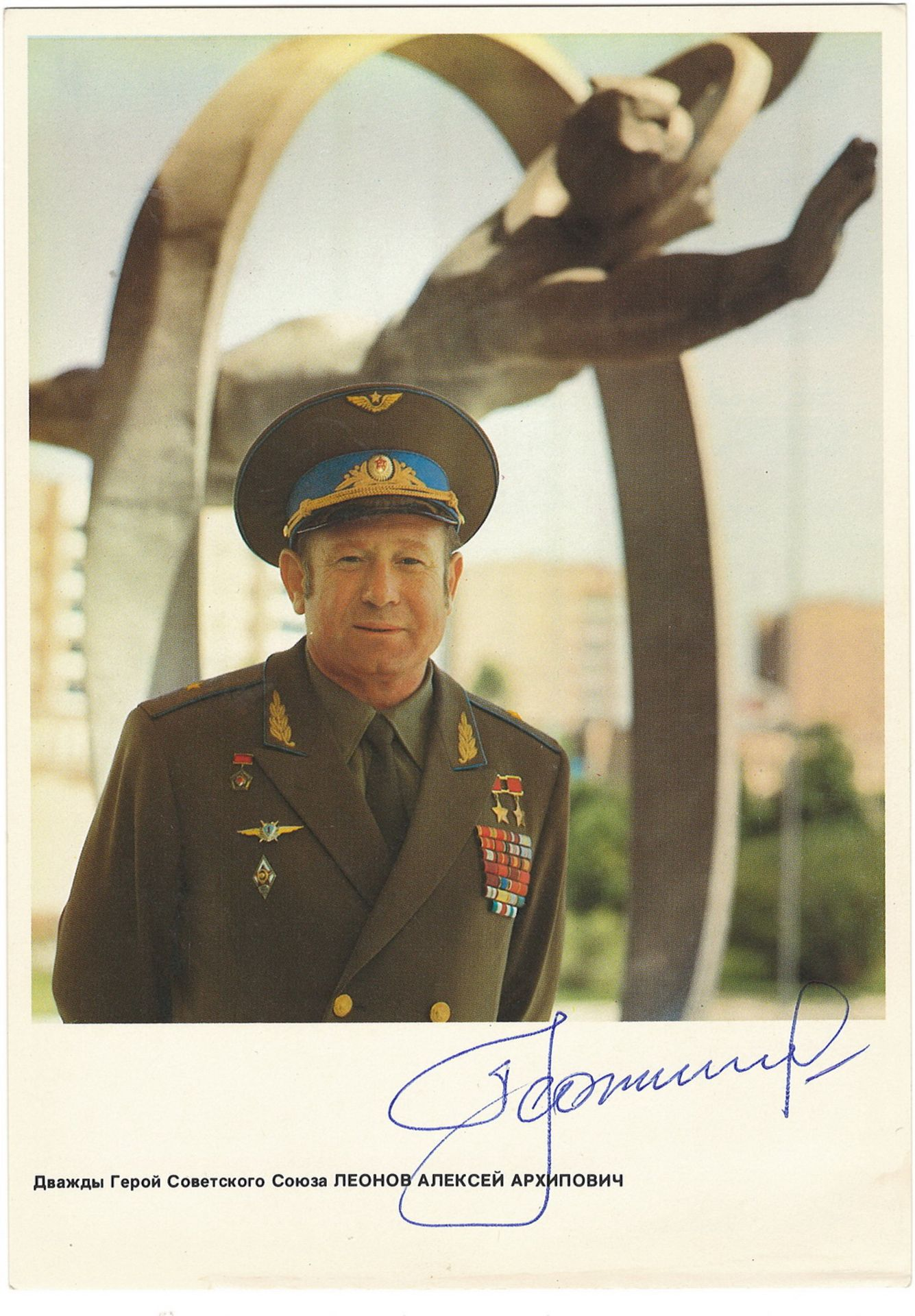 "[Soviet cosmonaut Alexei Leonov, autograph]. Postcard ""Twice Hero of the Soviet Union Alexei Leonov"""