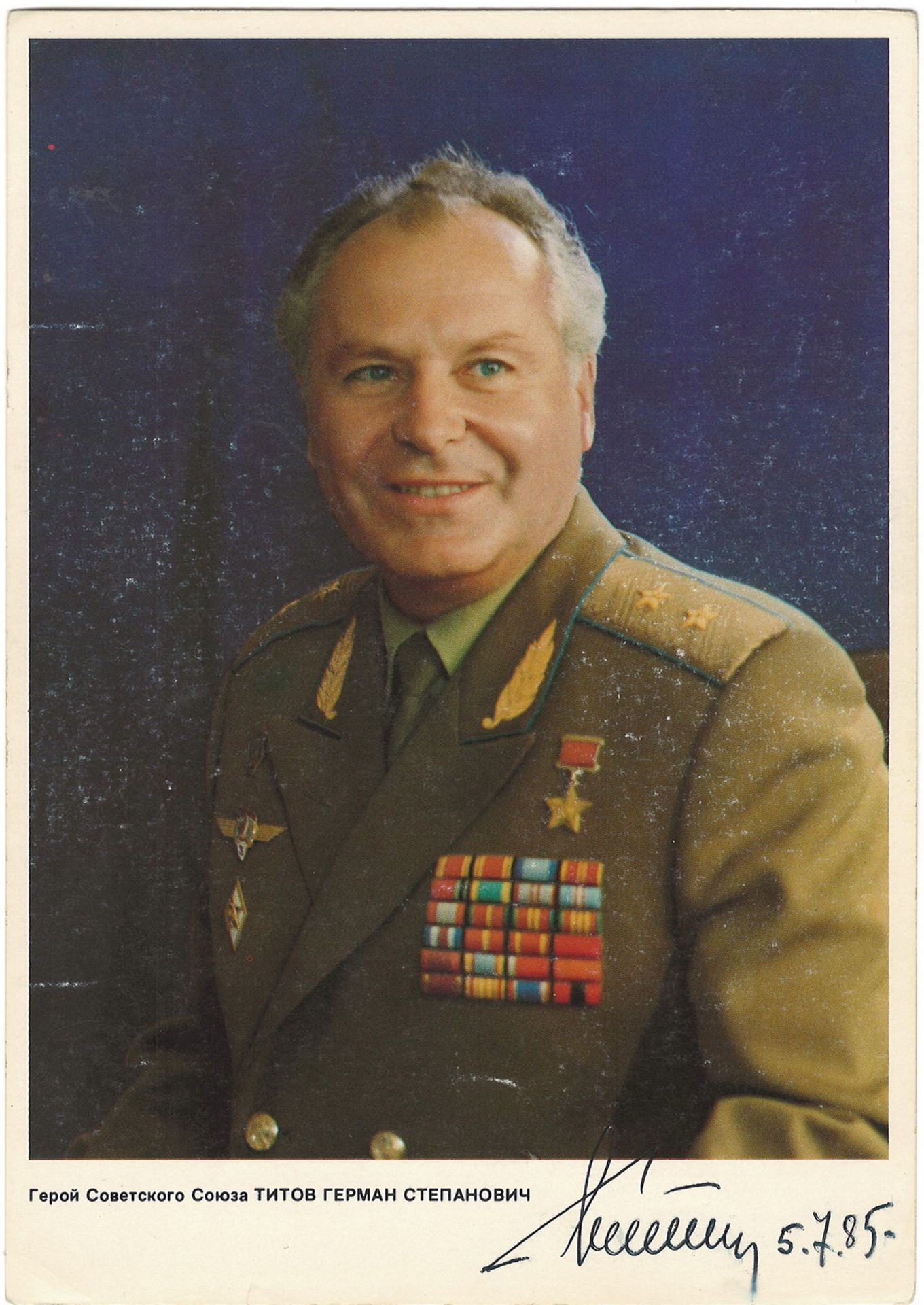"[Soviet cosmonaut Gherman Titov, autograph]. Postcard ""Hero of the Soviet Union Gherman Titov"" with"