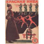 "[Deyneka, A., design. Soviet art]. ""Krasnaya Niva"" [Red Fields]: Magazine. Issue 47th. - Moscow, 192"