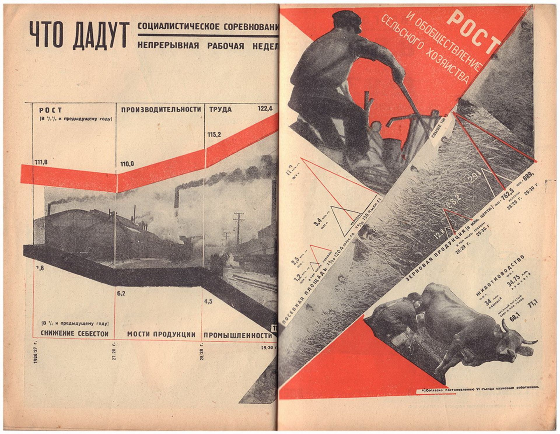 [Gustav Klutsis, photomontages. Rodchenko, A. photographs. Soviet art]. 30 days: Magazine. Issue 11t - Bild 3 aus 3