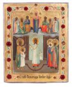 Russian icon «Protecting veil of the Mother of God». - [Tschudskoy monastir] 19th century; 13x11 cm.