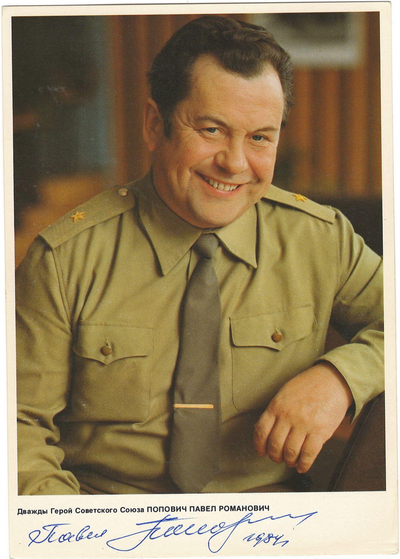 "[Soviet cosmonaut Pavel Popovich, autograph]. Postcard ""Twice Hero of the Soviet Union Pavel Popovic"