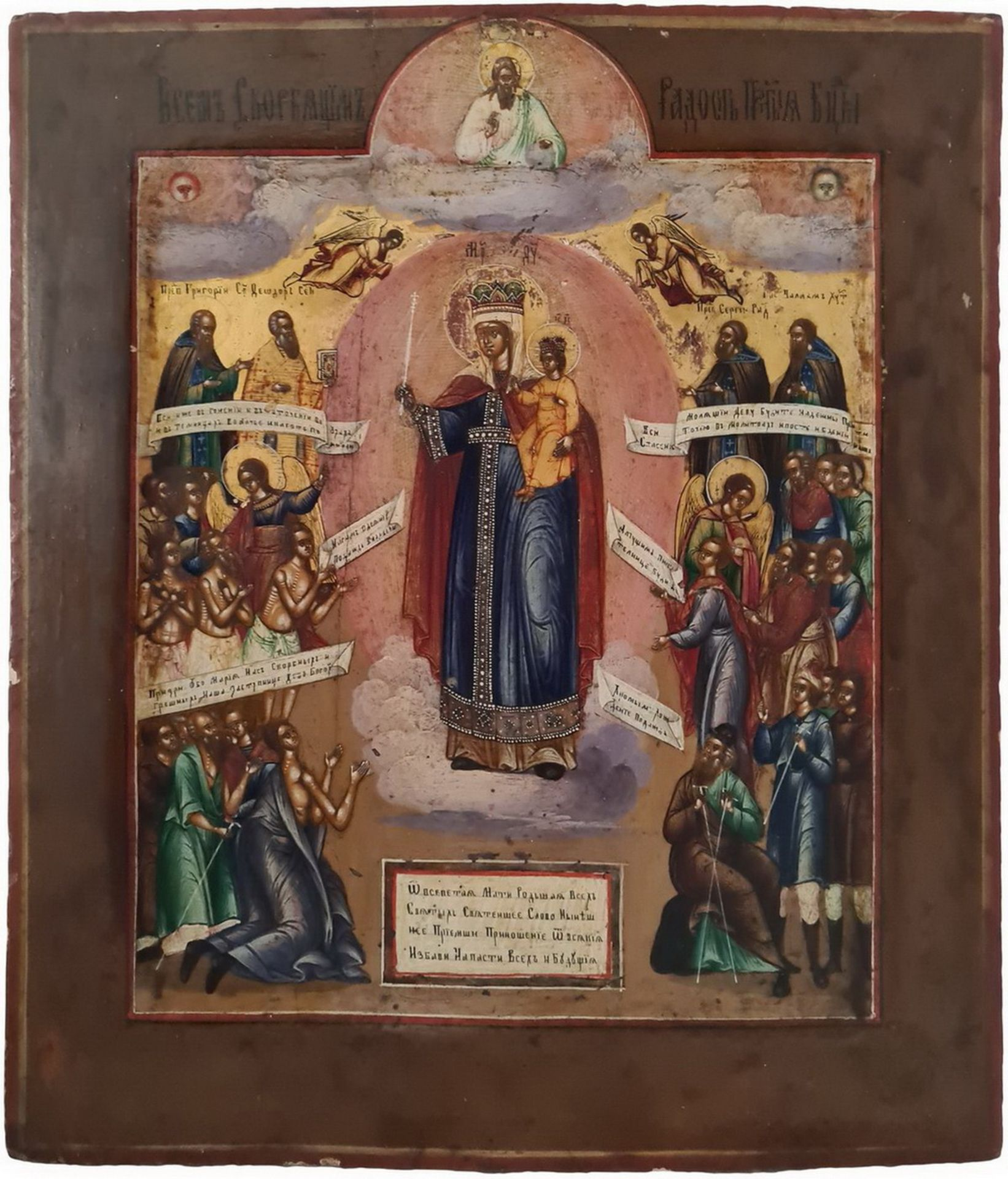 """Russian icon """"The Mother of God Joy To All Who Grieve"""". - 19th century; 36x31 cm.<br>Tempera on wood - Bild 2 aus 2"""