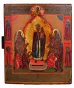 """Russian icon """"The mother of God joy to all who grieve"""". - 19th century. - 23x18 cm.<br>Tempera on wo"""