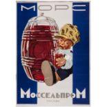 "[Soviet art]. Zelinsky, A.N. Poster ""Fruit-drink. Mosselprom"". Moscow, 1930. 52x36 cm. - 1500 copies"