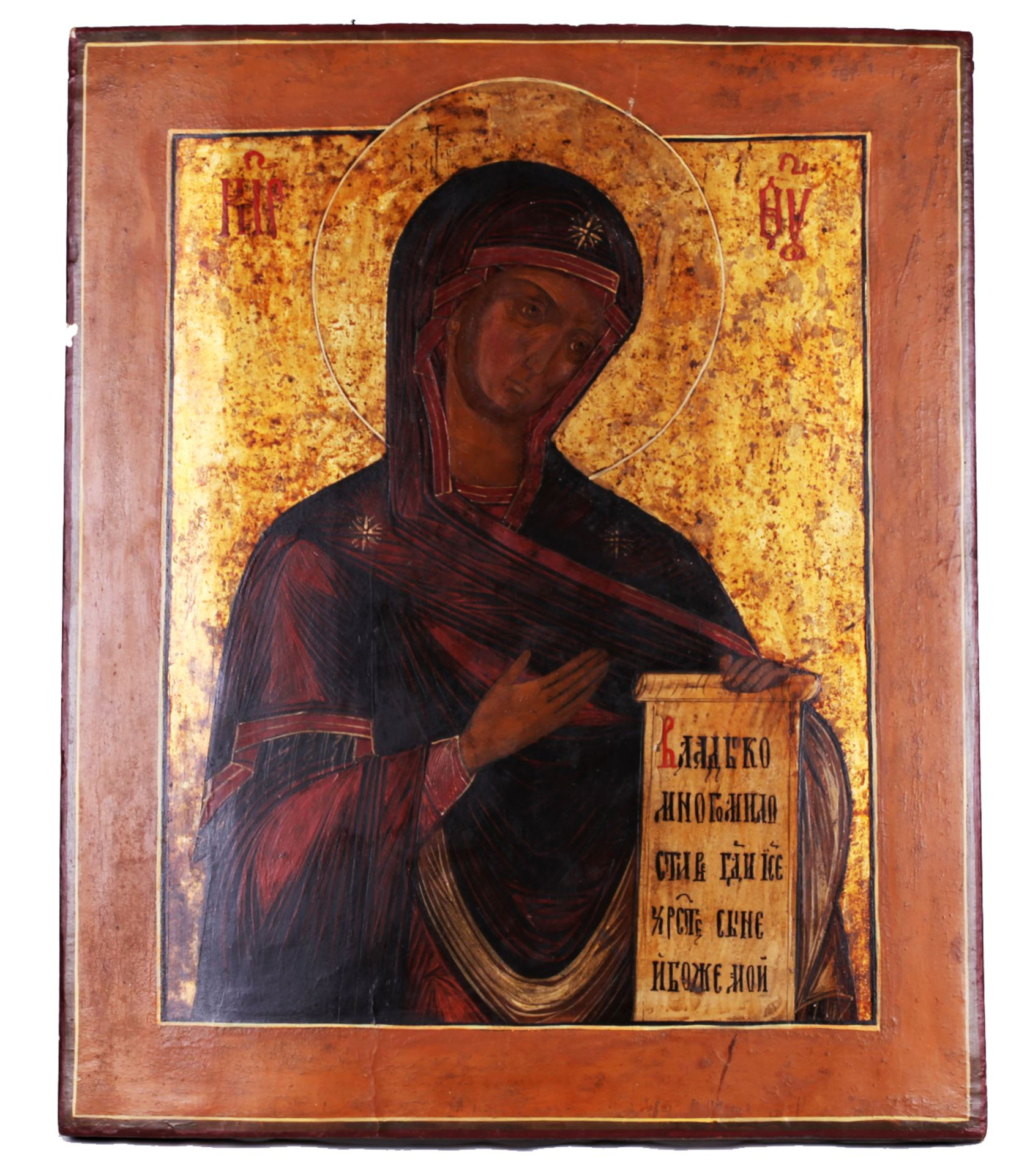 """Russian icon """"Mother of God peace prayer"""".<br>Wood, tempera, levkas, gilding. Russia, 19th century."""