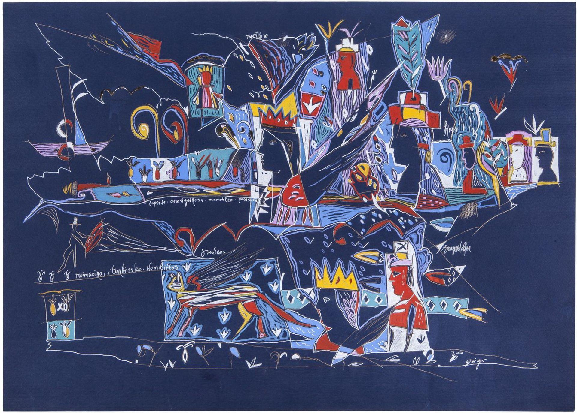 """Grieg, V. Artwork #2 from """"R"""". 2005. Paper, gouache, watercolor, gel pen. 36x50 cm.<br>Signed. Sales - Bild 2 aus 2"""
