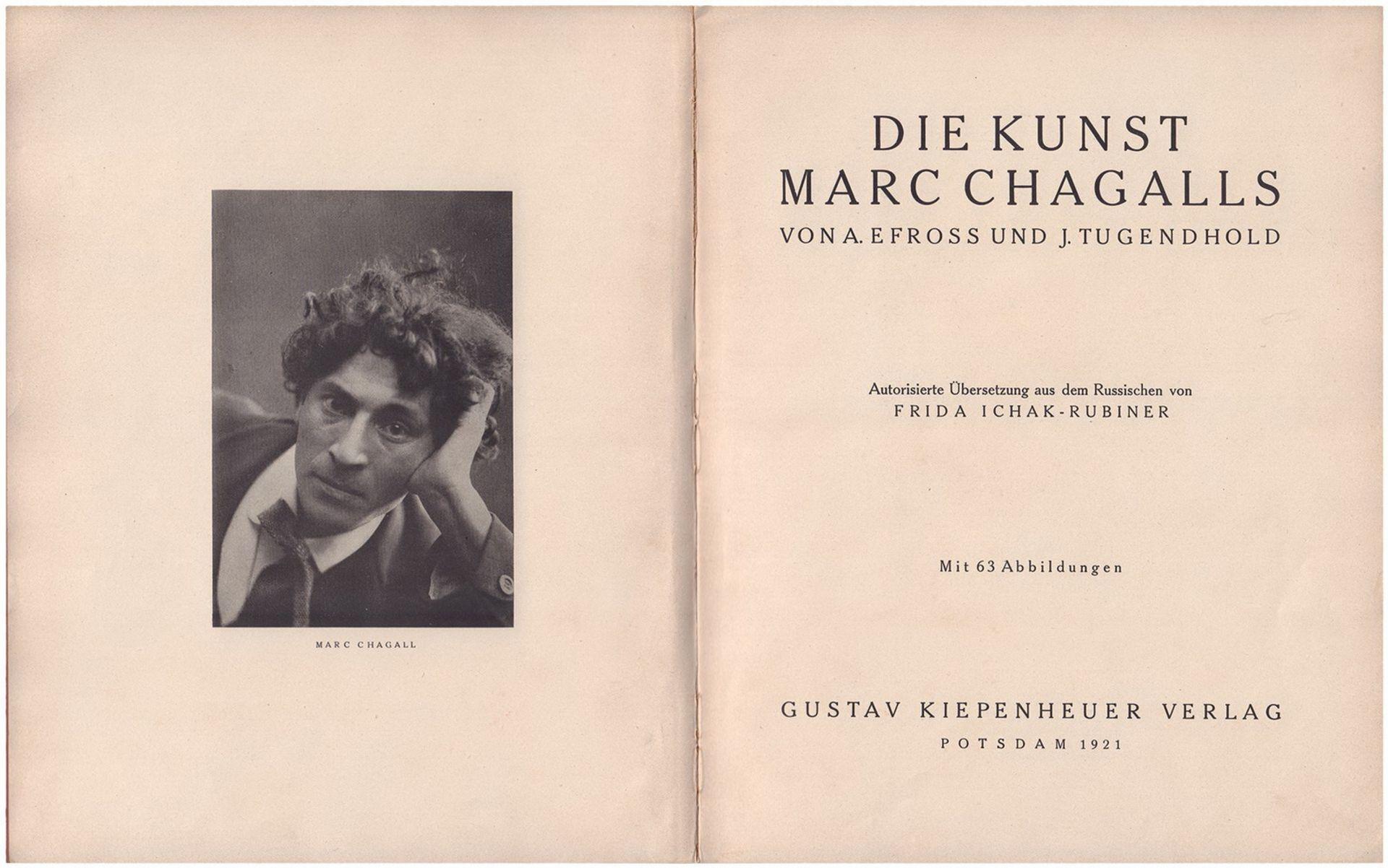 Efross, A., Tugendhold. J. Die Kunst Marc Chagalls, von A. Efross und J. Tugendhold / Autorisierte U - Bild 2 aus 4