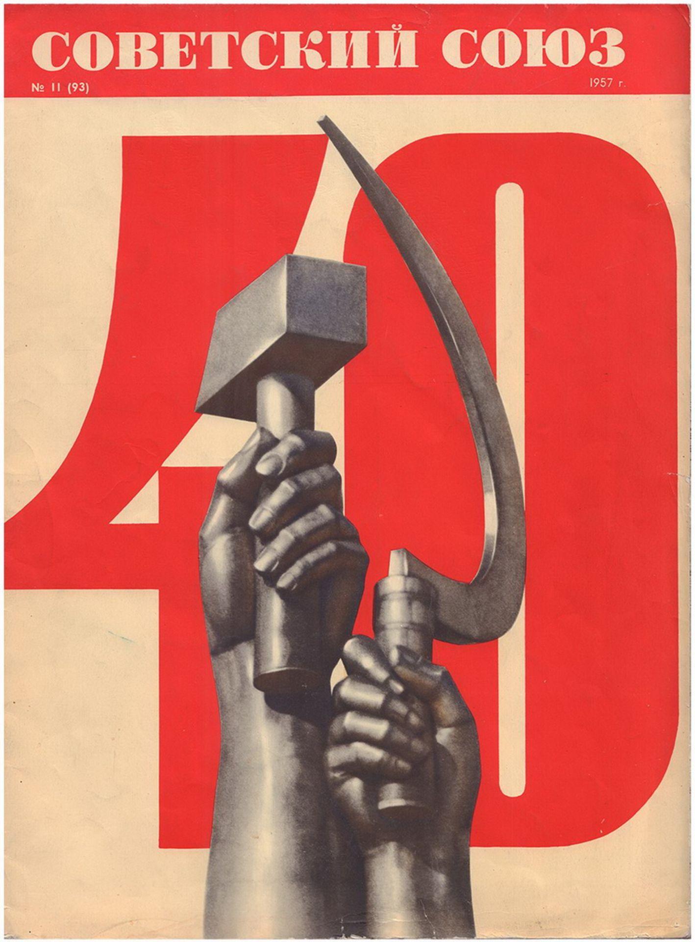 """Soviet Union"": Magazine. 11th (93) Anniversary Issue. Moscow, 1957. 40 pp.: ill.; 40x30 cm. <br>Ori"