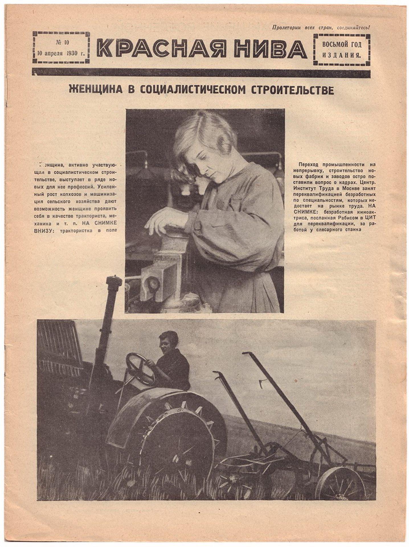 "[Pimenov, U. design. Unpublished verses of Alexander Pushkin about ""the Pope"".  Soviet art]. ""Krasna - Bild 2 aus 3"