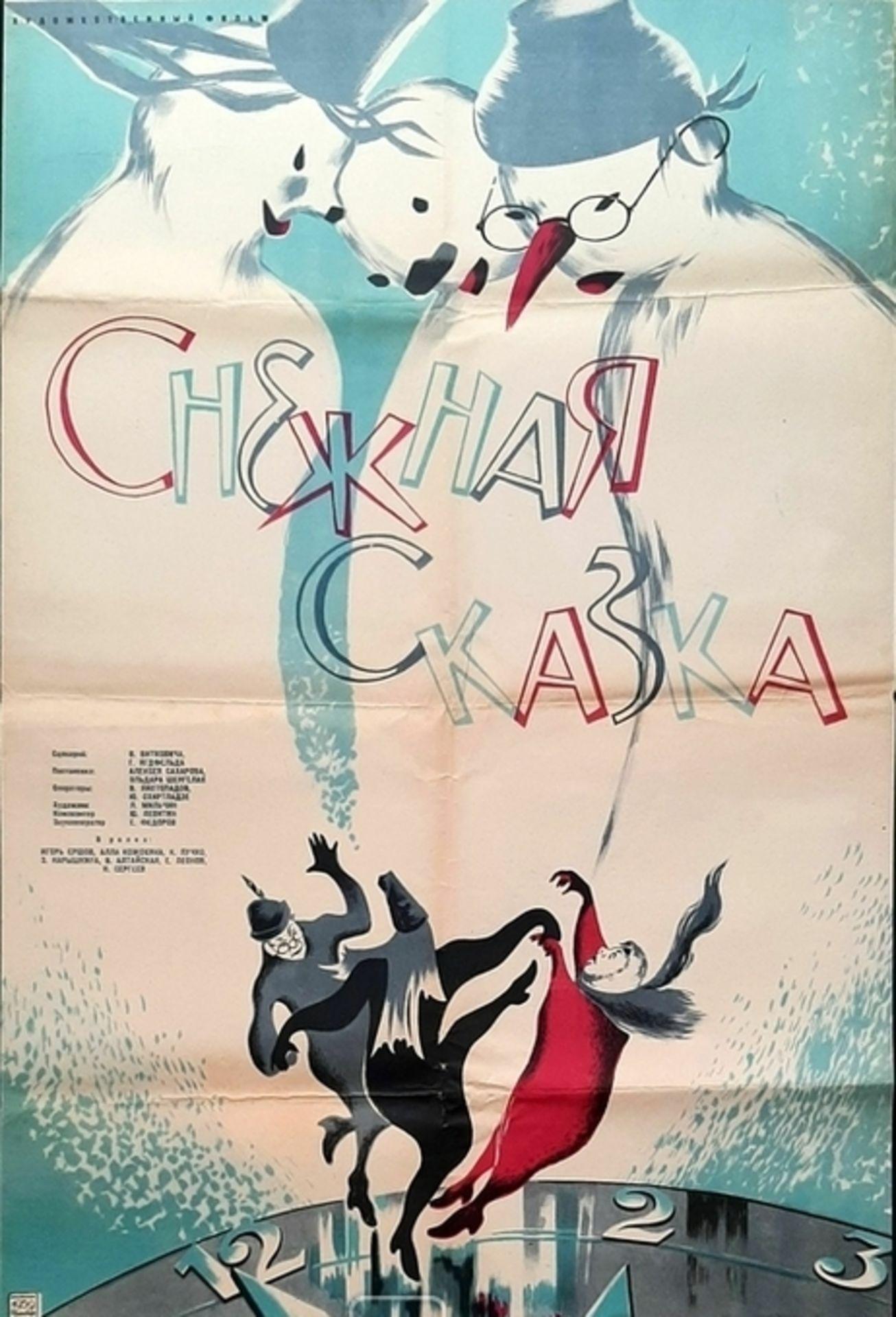 """[Soviet]. Movie poster """"Snow Fairy"""" by E. Yakovlev. 1959. 64x102 cm."""