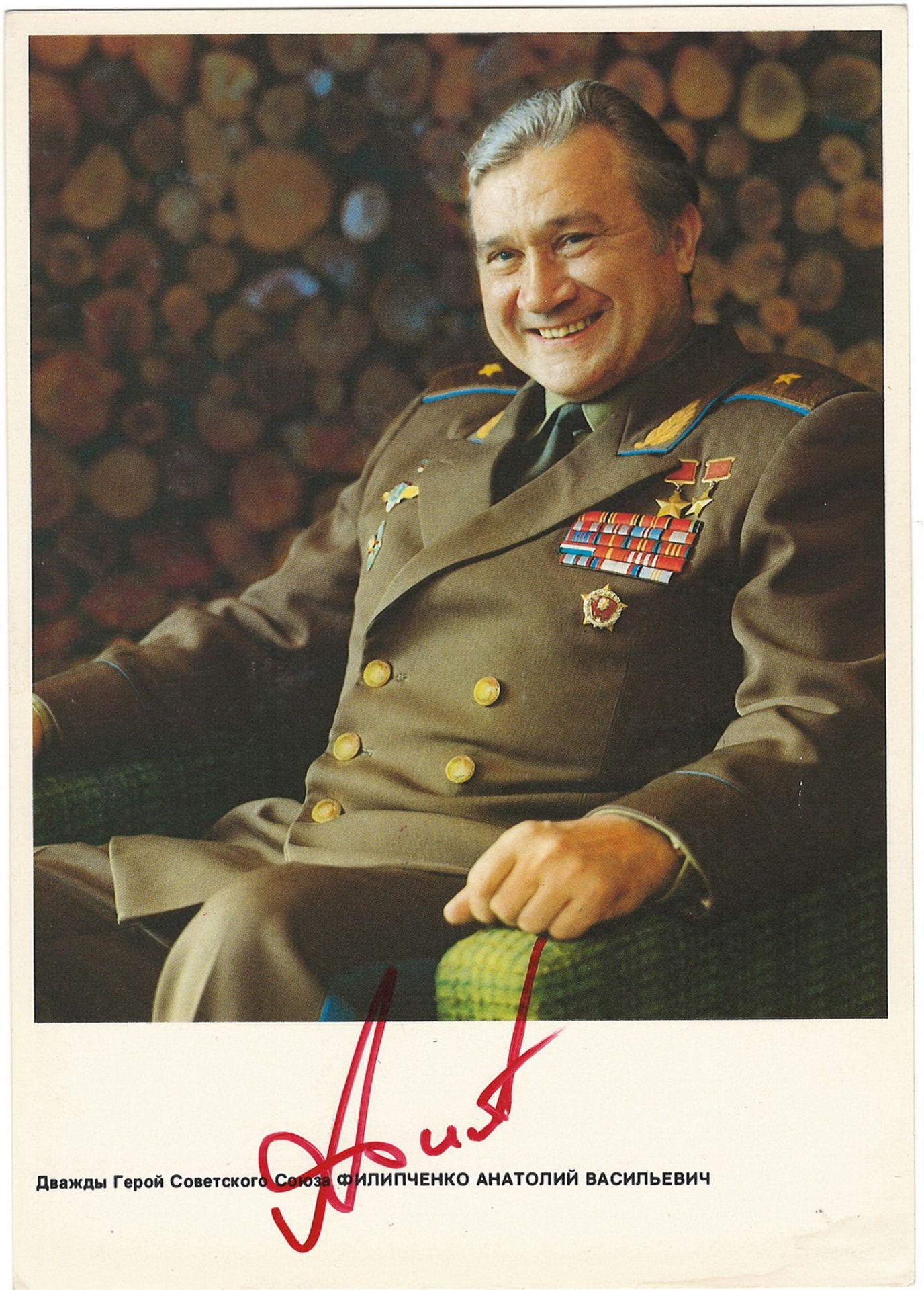 "[Soviet cosmonaut Anatoly Filipchenko, autograph]. Postcard ""Twice Hero of the Soviet Union Anatoly"