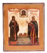 """Russian icon """"Selected saints""""<br>Wood, tempera, levkas. Russia, 19th century. 31,5x27 cm."""