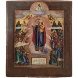 """Russian icon """"The Mother of God Joy To All Who Grieve"""". - 19th century; 36x31 cm.<br>Tempera on wood"""