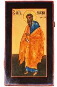 "Russian icon ""Saint Matthias"".<br>Wood, tempera, levkas, gilding. Russia, 19th century. 44,5x25,5 cm"