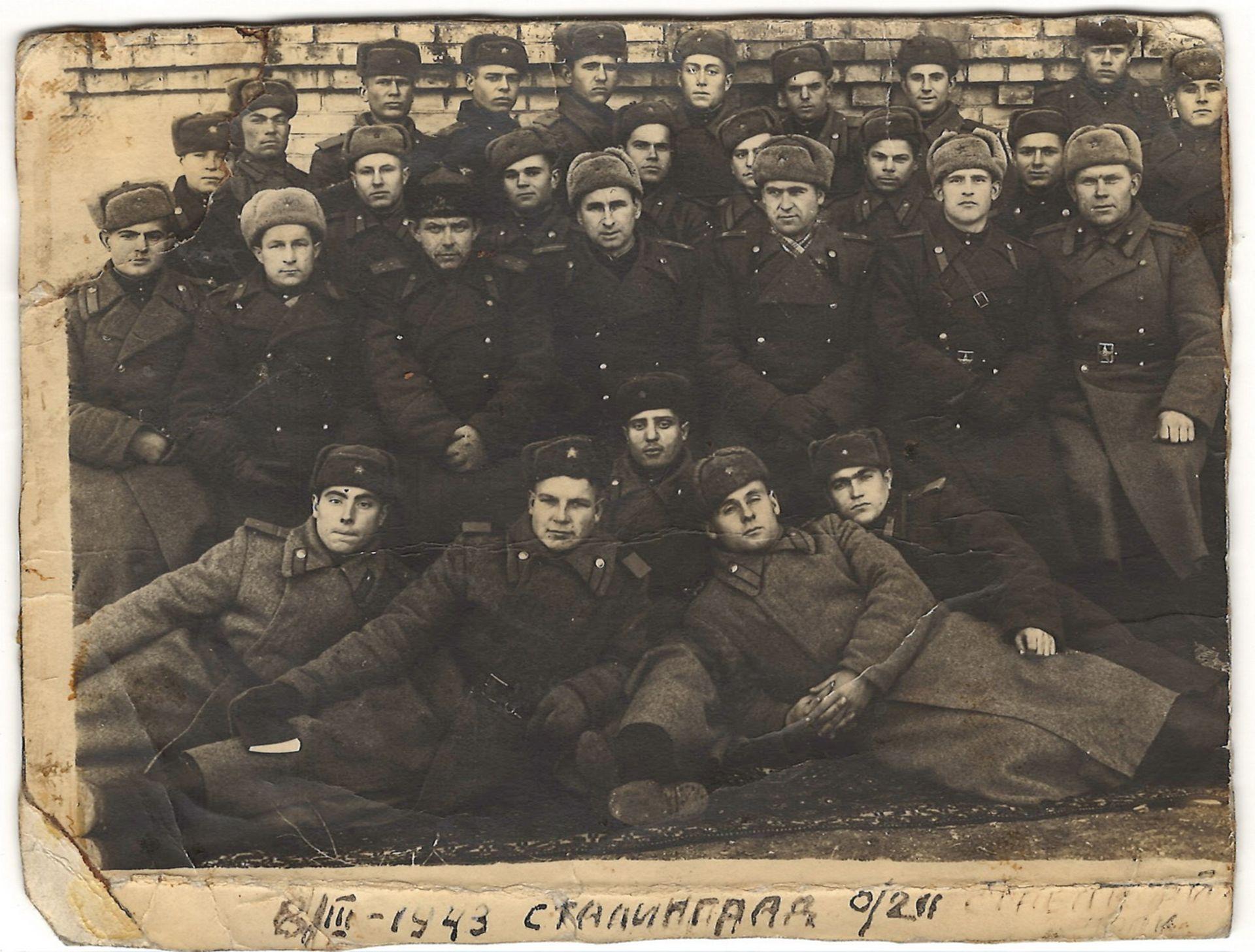 "[Soviet]. Group photograph ""Soviet officers in Stalingrad in April 1945"". 11x14 cm."