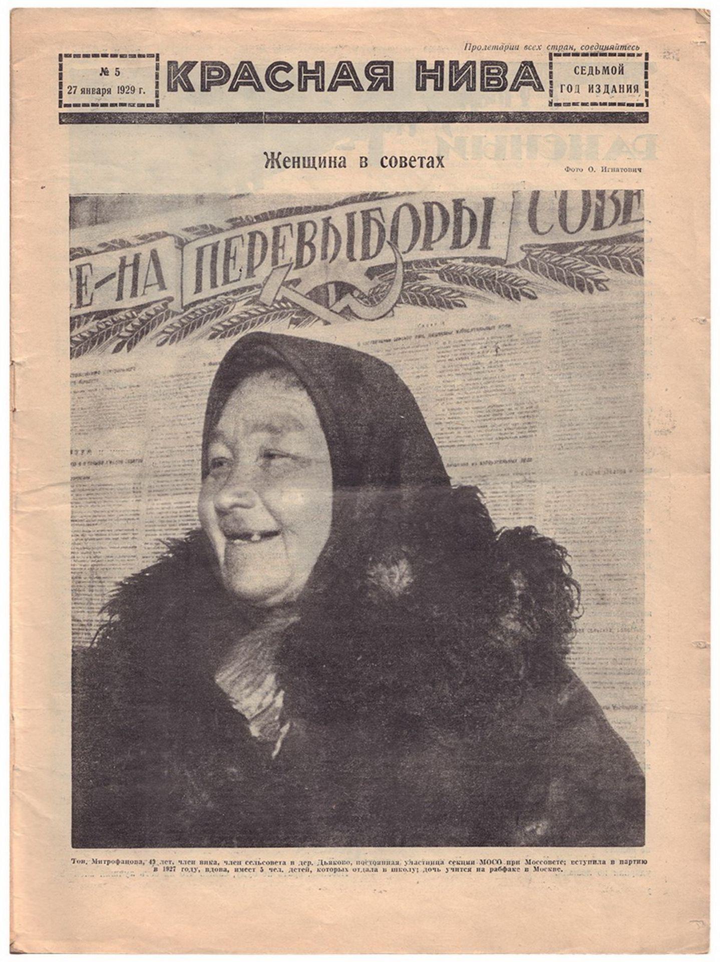 """[Sokolov-Skalya, P., design. Soviet art]. """"Krasnaya Niva"""" [Red Fields]: Magazine. Issue 5th. - Mosco - Bild 2 aus 3"""