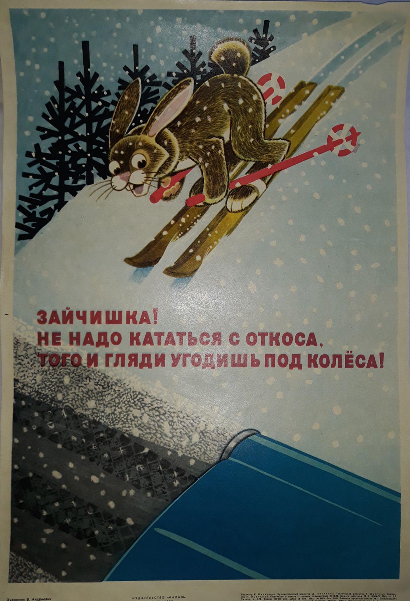 """[Soviet]. Andrievich, V. Poster """"Bunny"""".<br>"""