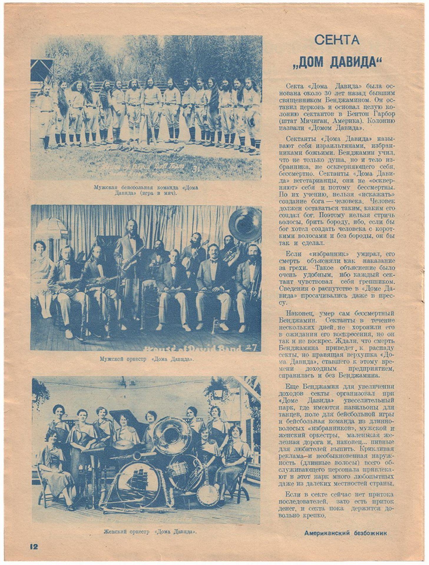 "[Deyneka, A. design. Soviet art]. ""Bezbozhnik"" [The Godless]: Magazine. Issue 6th, June. - Moscow, 1 - Bild 3 aus 3"
