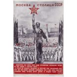"""[Very rare! Soviet art]. El Lissitzky. Poster """"Moscow is the capital of USSR"""". - Moscow, 1940. 88x59"""