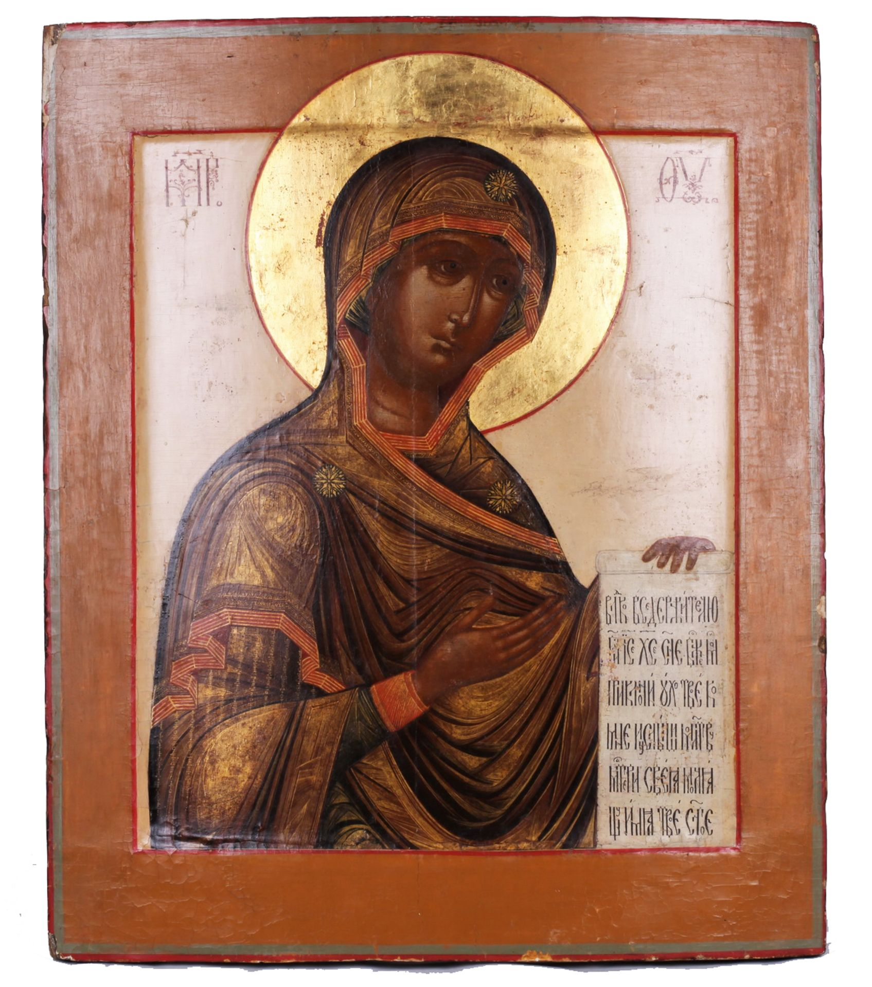 """Russian icon """"Mother of God peace prayer"""".<br>Wood, tempera, levkas, gilding. Cut-back centre portio"""