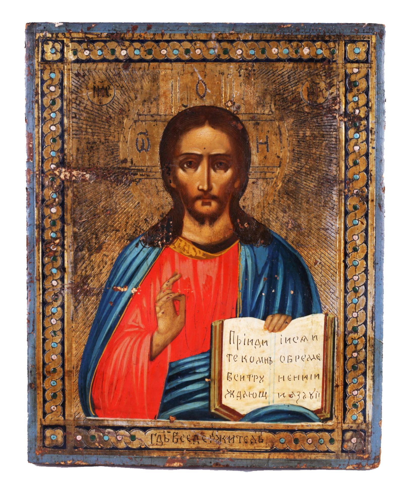 "Russian Icon ""Christ Pantocrator"".<br>Russia, 20th century. Wood, levkas, gilding, enamel. 22x18 cm."