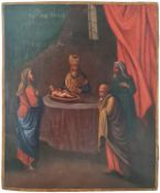 """Russian icon """"The Circumcision of Christ"""". - 18th century; 36x29 cm.<br>Oil on wood, levkas."""