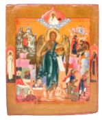 """Russian icon """"St. John the Forerunner - as Angel of the desert with scene from his life"""".<br>Tempera"""