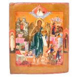 "Russian icon ""St. John the Forerunner - as Angel of the desert with scene from his life"".<br>Tempera"