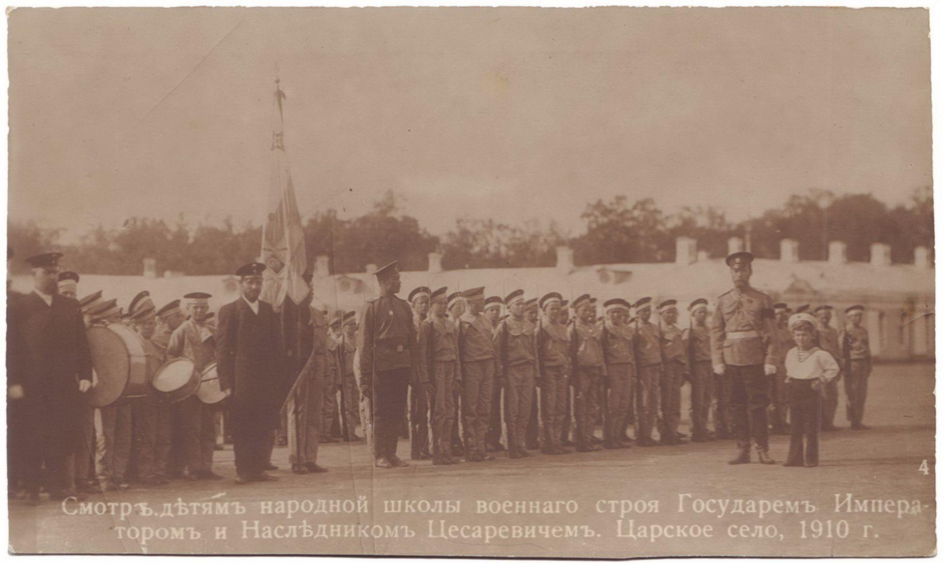 "[Romanov. Russian Empire]. Two postcards ""Nikolay II of Russia and prince Aleksey"". Early 20 century - Bild 2 aus 2"