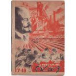 Soviet North Caucasus: Magazine. Issue 17-18. Rostov-on-Don, 1930-1931. - [1], 64, [1] pp.; ill.; 25