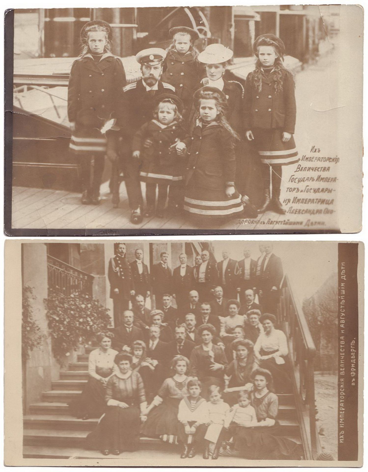 [Romanov. Russian Empire]. Two postcards with group portraits of Imperial family. Early 20th century