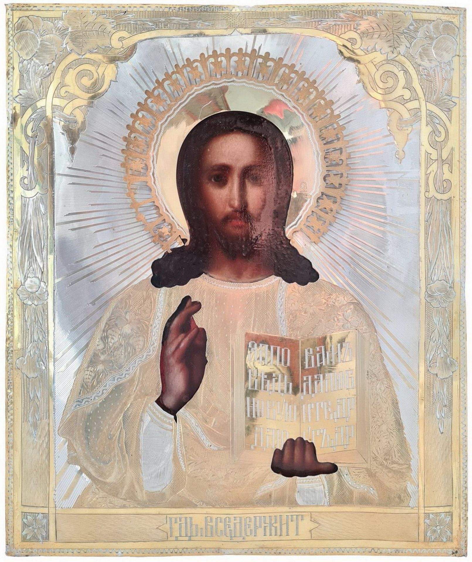 """Russian Icon """"Christ Pantocrator"""" with silver oklad and kyot. - Moscow, 19th century.; 35x30 cm. <br - Bild 4 aus 9"""