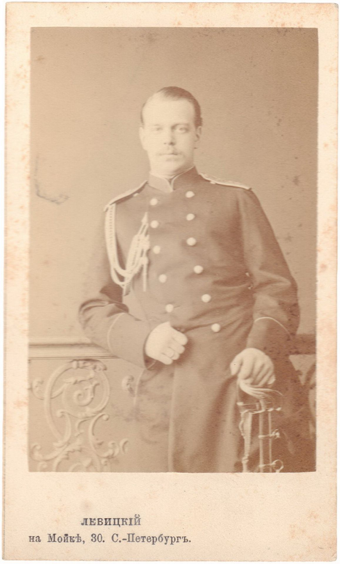 [Russian Empire. Romanov]. Levitsky, S. Cabinet portrait of Prince Alexander III of Russia. Photogra