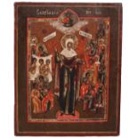 """A rare signed and dated Russian icon """"The mother of God joy to all who grieve"""". - Souzdal, Michael P"""