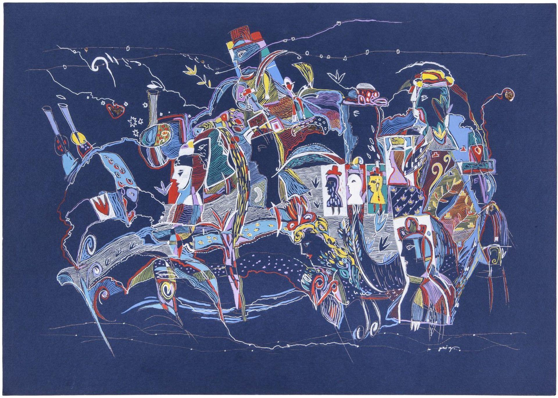 "Grieg, V. Artwork #1 from ""R"". 2005. Paper, gouache, watercolor, gel pen. 36x50 cm.<br>Signed. Sales"