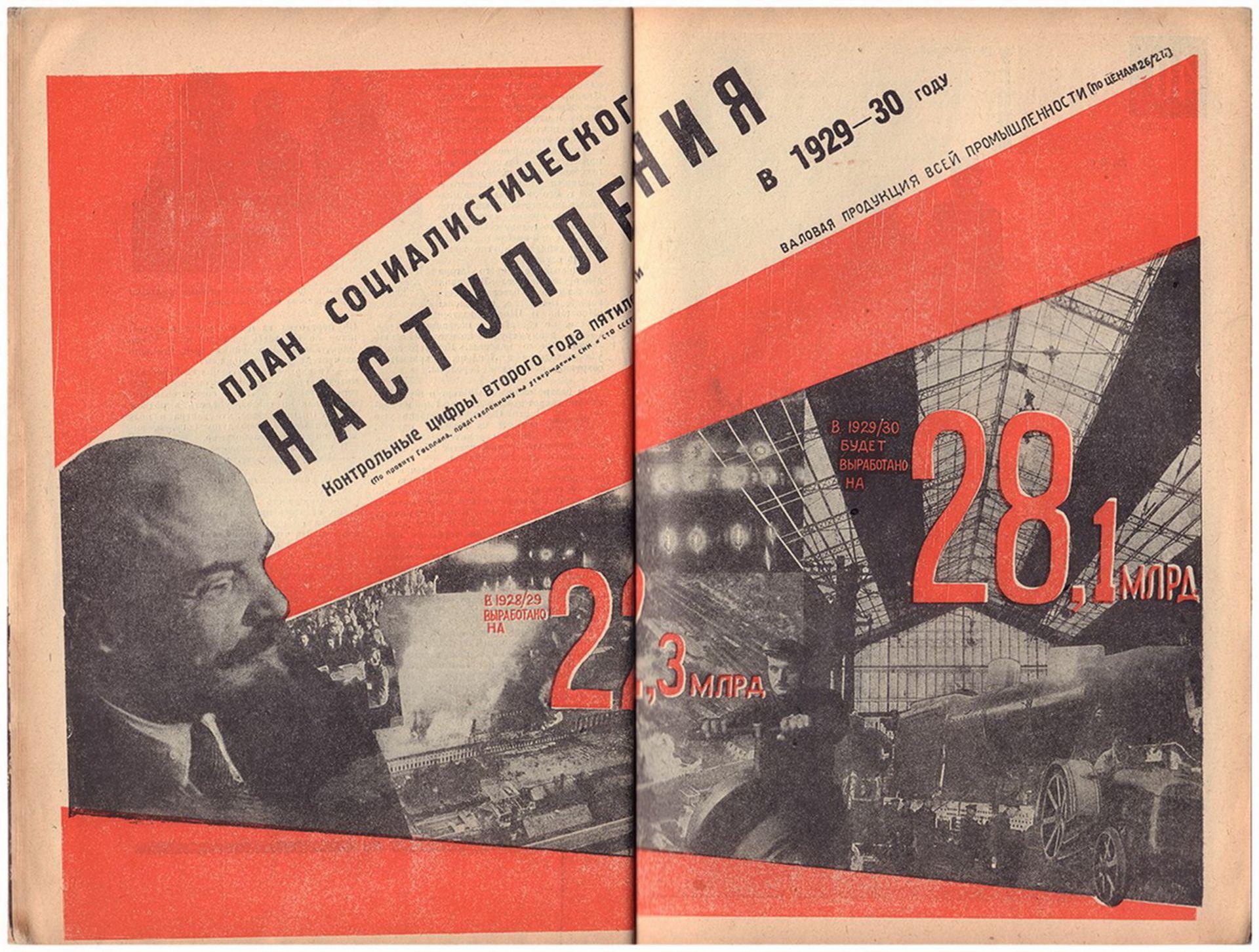 [Gustav Klutsis, photomontages. Rodchenko, A. photographs. Soviet art]. 30 days: Magazine. Issue 11t - Bild 2 aus 3