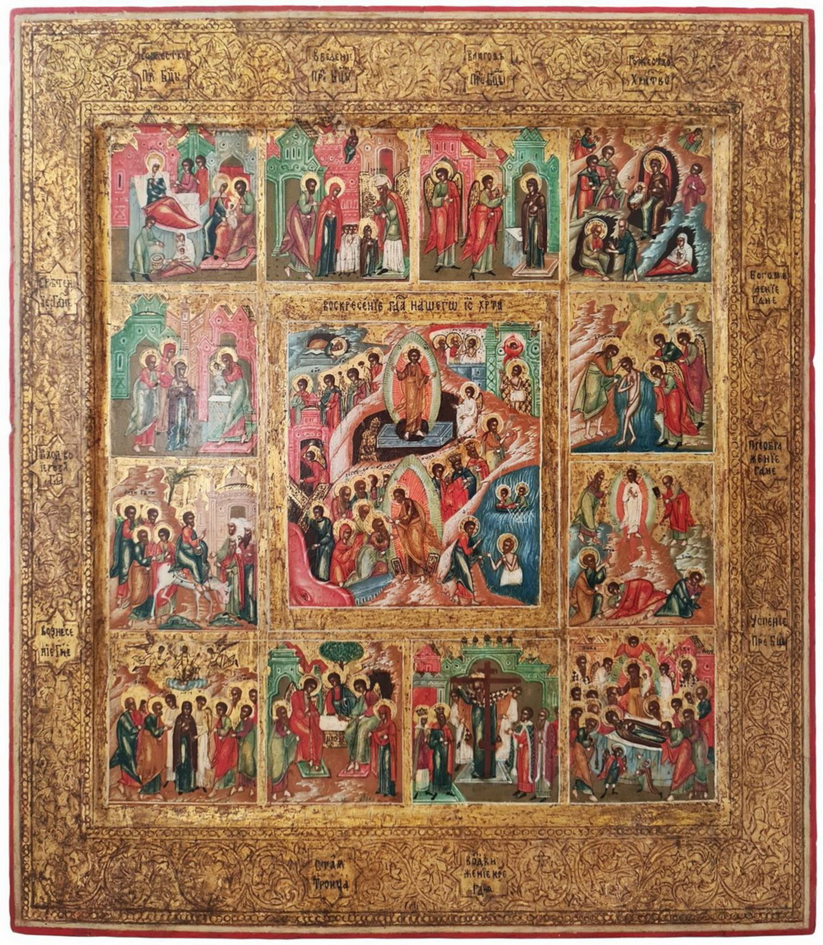 """Russian icon """"Resurrection of Christ"""" within surround of Twelve major liturgical feasts. - 19th cent"""