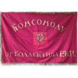 Soviet Union, Red Komsomol flag. USSR, circa 1930 year