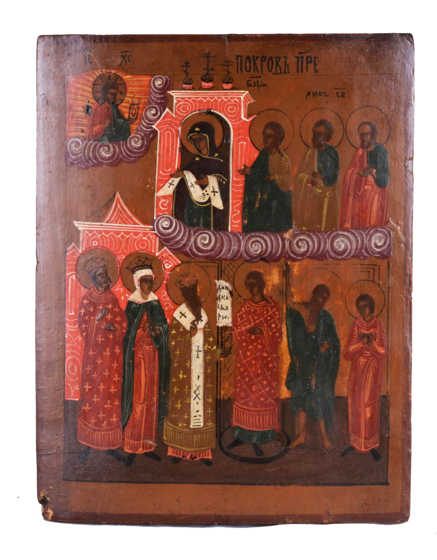 """Russian icon """"Protection of the Theotokos"""".<br>Russia, 19th century. Wood, tempera, levkas. 21,8x16,"""