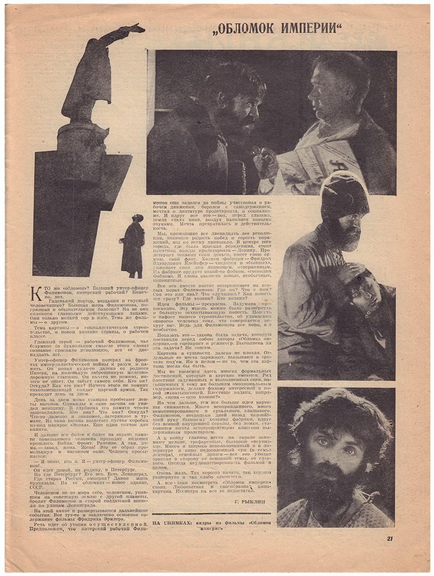 "[Shevchenko, A., paperback. Soviet art]. ""Krasnaya Niva"" [Red Fields]: Magazine. Issue 48th. - Mosco - Bild 4 aus 4"