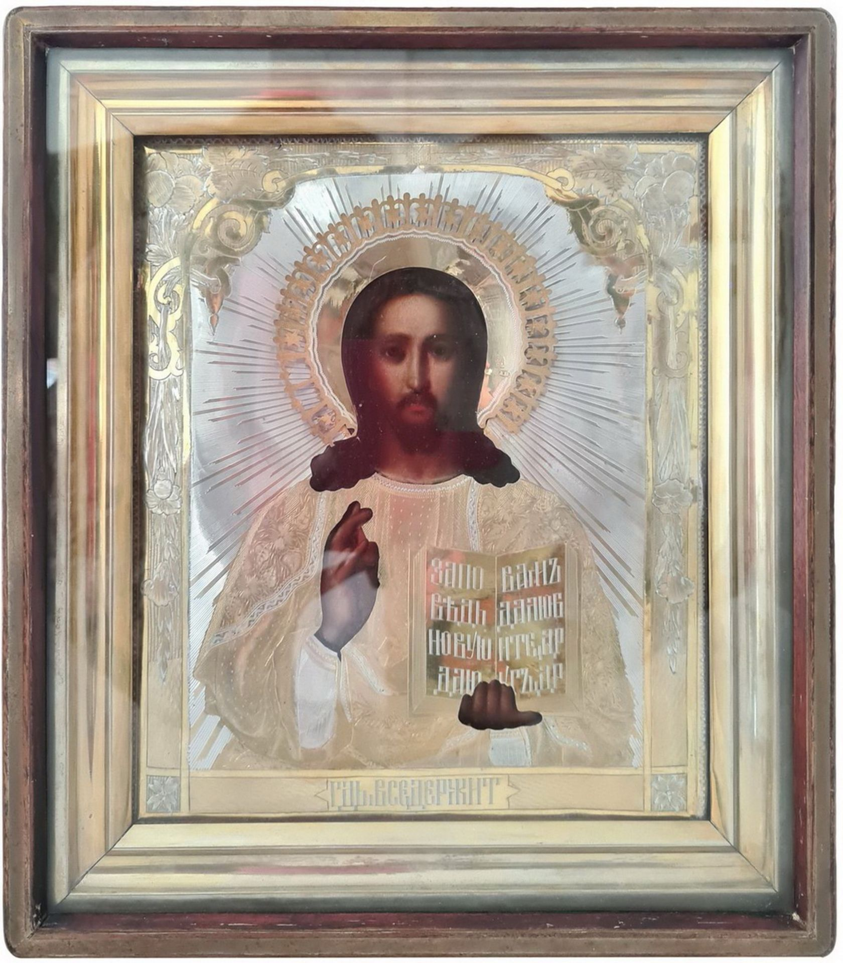 """Russian Icon """"Christ Pantocrator"""" with silver oklad and kyot. - Moscow, 19th century.; 35x30 cm. <br"""