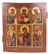 """Russian icon """"Deesis"""" with Trojeručica.<br>Wood, tempera, levkas, gilding. Cut-back centre portion o"""