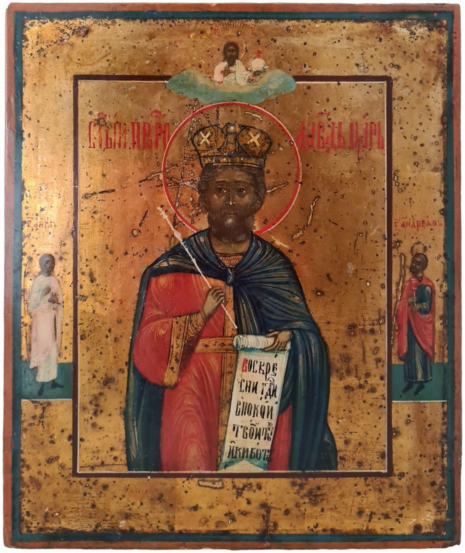 "Russian icon ""Saint King David"". - 19th century; 23x20 cm.<br>Tempera on wood with gilding, levkas."