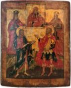 """Russian icon """"Selected saints in praying the icon The mother of God """"Soothe my sorrow"""". - 19th centu"""