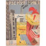 "[Pimenov, U. design. Unpublished verses of Alexander Pushkin about ""the Pope"".  Soviet art]. ""Krasna"