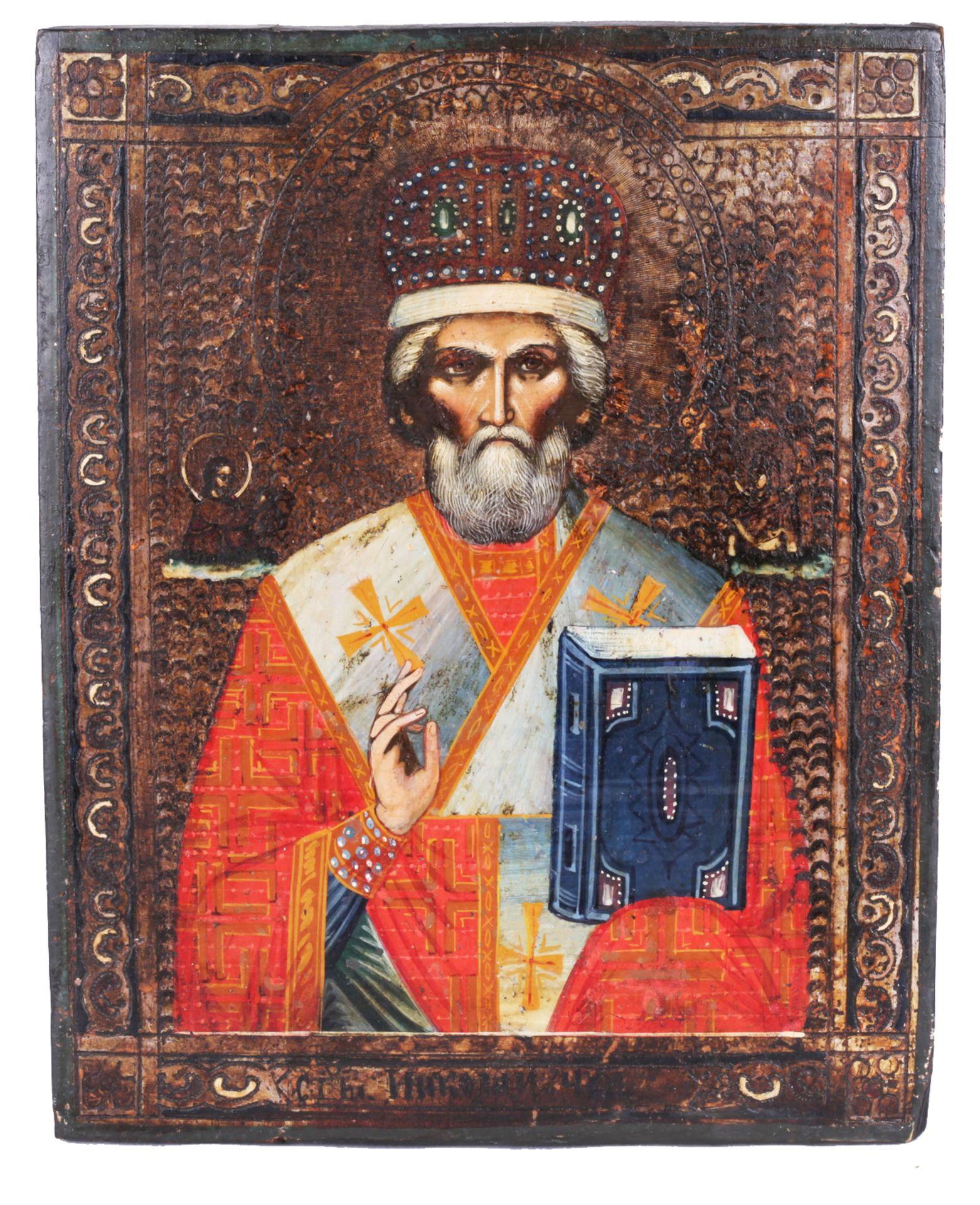 "Russian icon ""St Nicholas the Wonderworker"".<br>Russia, 19th century. 21,8x17,6 cm. Wood, tempera, l"